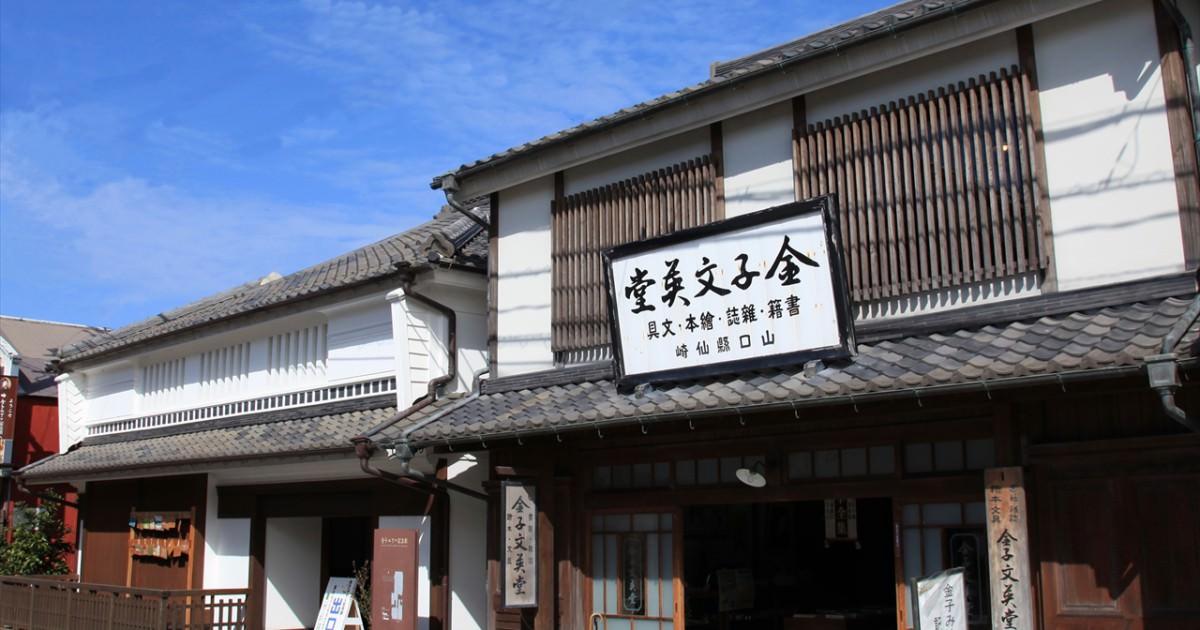 http://www.nanavi.jp/_nanaviwp/wp-content/uploads/2015/03/a-misuzukinenkan4_R-1200x630.jpg