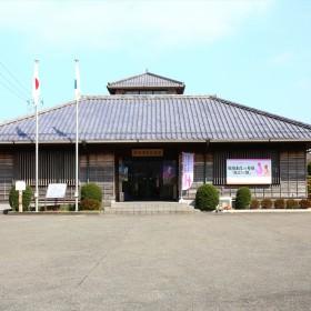 村田清風記念館