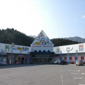 海鮮村 北長門