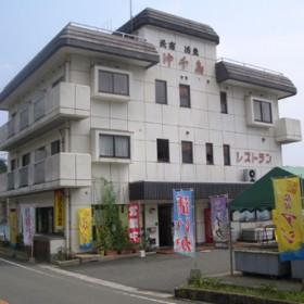 民宿・レストラン 沖千鳥