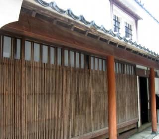 早川家住宅