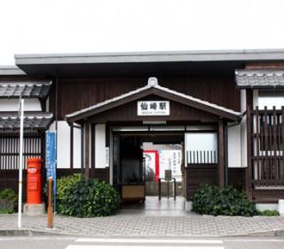 JR仙崎駅