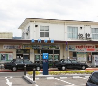 JR長門市駅