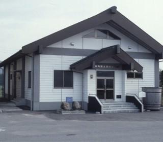 日置歴史民俗資料館