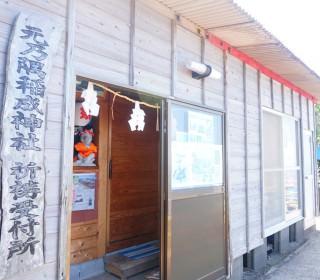 20160603_元乃隅稲成神社