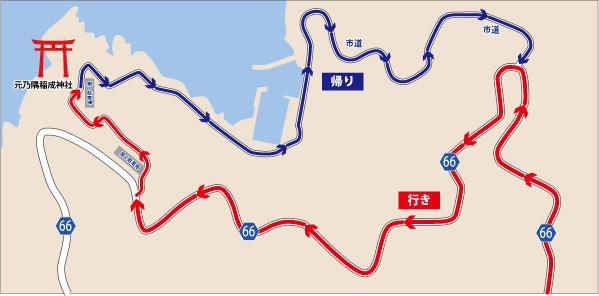 元乃隅稲成神社駐車場地図