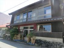 青海屋旅館