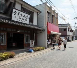 s-みすゞ通り(記念館前) (1)