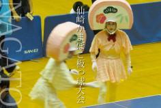 仙崎かまぼこ板っ球大会
