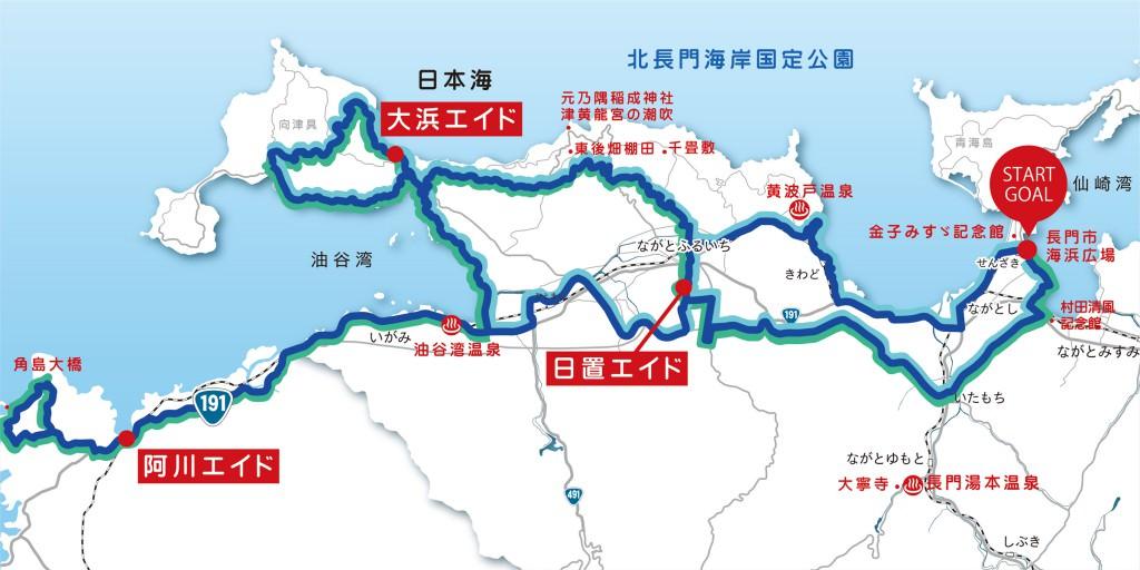 20161127_ながとブルーオーシャンライド_コースマップ