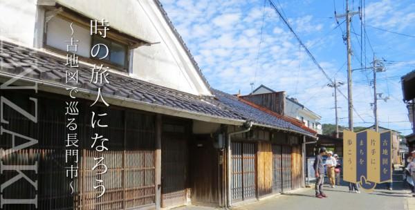 201709-201802_kochizu_senzaki_fb